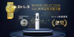 「Dr.L-3」水膜磁系列产品  获化妆品世界质量评鉴大赏