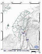 台湾东南方海域发生4.4级地震 震源深度20.8公里